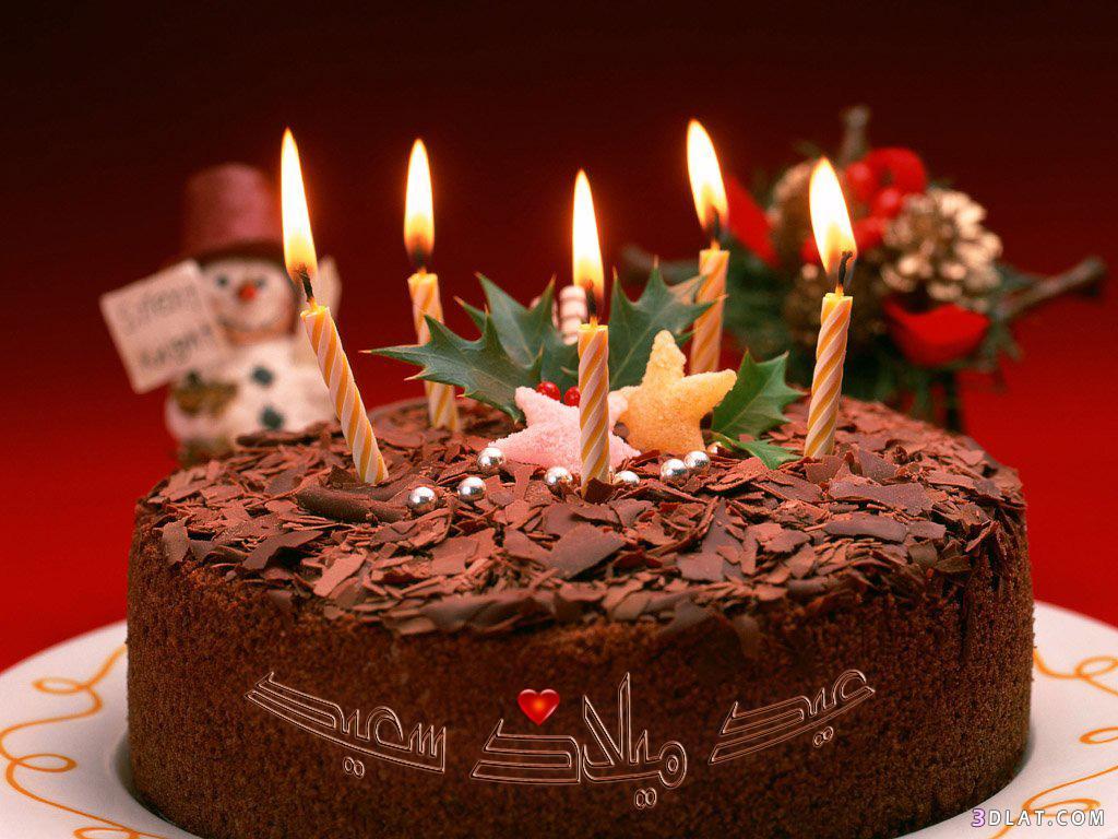 بالصور بيسيات عيد ميلاد , احلى المسجات لاعياد الميلاد 5324 2