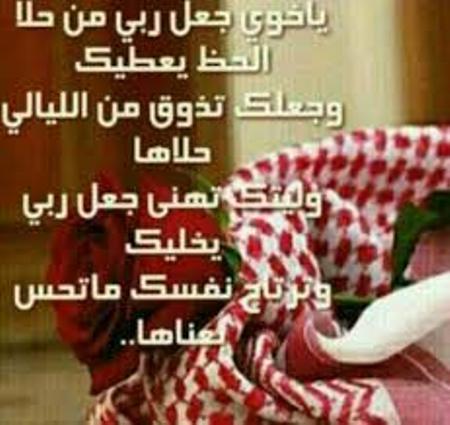 بالصور شعر عن الاخ الحنون , ابيات شعر جميله تصف حنيه الاخ و عطفه 647 10