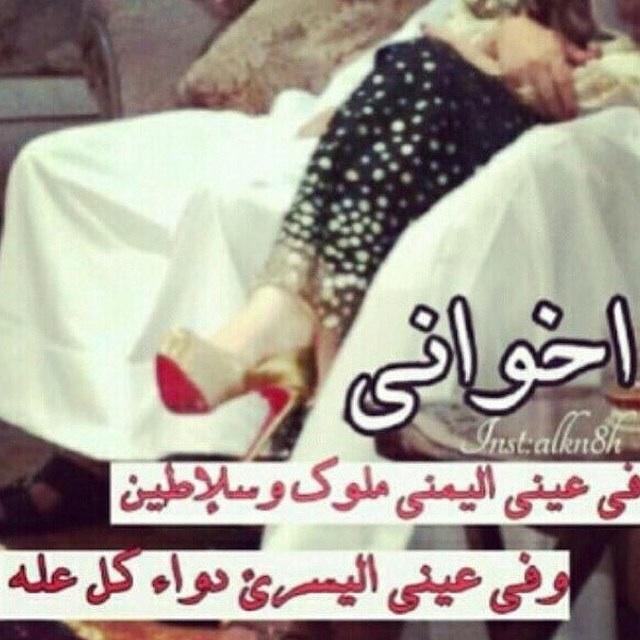بالصور شعر عن الاخ الحنون , ابيات شعر جميله تصف حنيه الاخ و عطفه 647 5