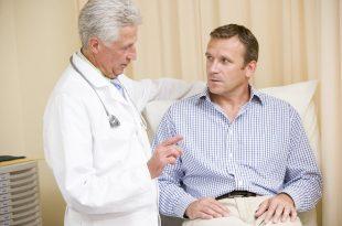صور اسباب تضخم البروستاتا , ما هي اسباب و اعراض تضخم البروستاتا و علاجها لدى الرجال