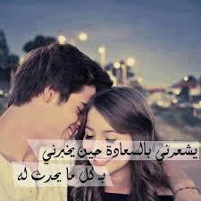 صوره بحبك اوى , كلمات حب بشكل جديد و رومانسي