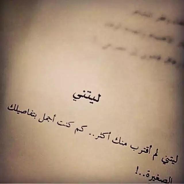 صورة صور زعل من حبيبي , كلمات مؤسفه محزنه من الحبيب