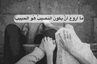 صورة كلام حلو عن الحب , رمزيات حب رائعه و كلمات جميله عنه