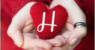 صوره صور حرف h , صور جذابه لاروع حرف h انجليزى