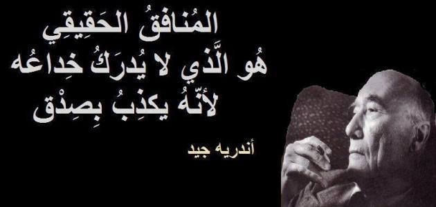 بالصور صور للخيانه , كلمات مؤسفه عن خيانه الاشخاص 738 3