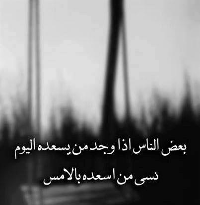 بالصور صور للخيانه , كلمات مؤسفه عن خيانه الاشخاص 738 7