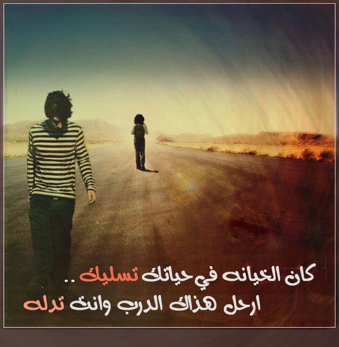 بالصور صور للخيانه , كلمات مؤسفه عن خيانه الاشخاص 738 8