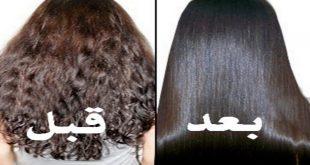 بالصور وصفه لتنعيم الشعر , افضل الخلطات لشعر ناعم 2029 3 310x165