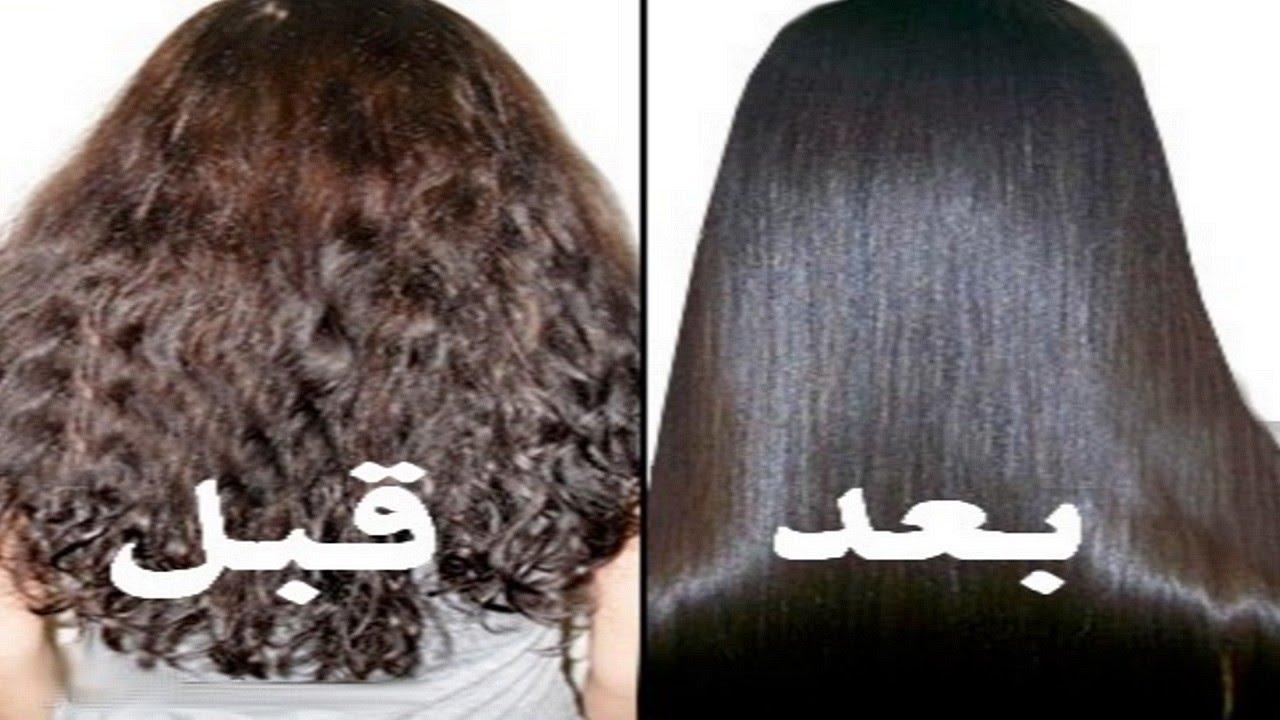 صور وصفه لتنعيم الشعر , افضل الخلطات لشعر ناعم