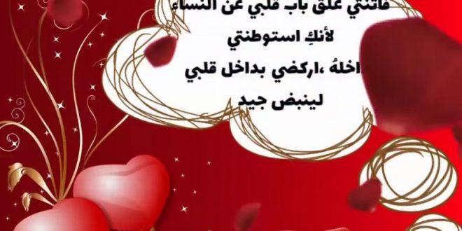 صور رسائل الحب للزوج , اجمل رسائل غرام