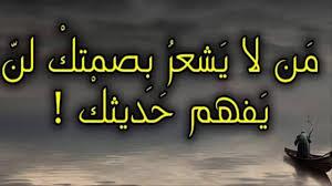 بالصور كلام الفراق الحبيب , عبارات حزينة عن الفراق 12516 11