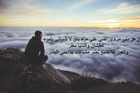 بالصور كلام الفراق الحبيب , عبارات حزينة عن الفراق 12516 12