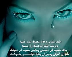 بالصور كلام الفراق الحبيب , عبارات حزينة عن الفراق 12516 9