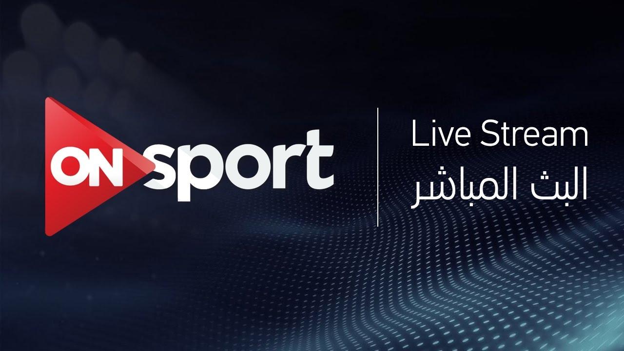 صور تردد قناة on sport عربسات , التردد الجديد لقناة اون سبورت على قمر عربسات