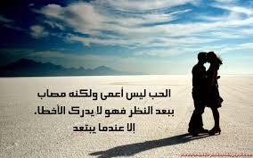 صور صور حب وشوق للحبيب , كلمات معبرة عن الحب