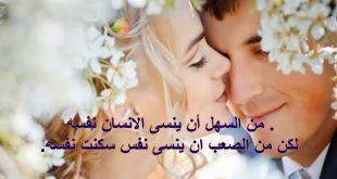 بالصور صور حب وشوق للحبيب , كلمات معبرة عن الحب 12522 12 310x165