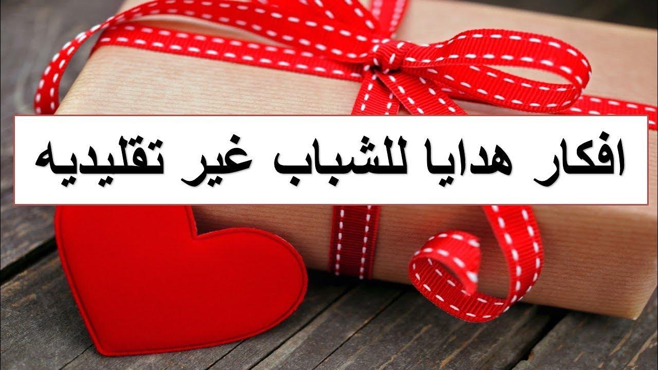 بالصور هدايا عيد الميلاد للحبيب , اشيك هدايا عيد ميلاد 12574 4