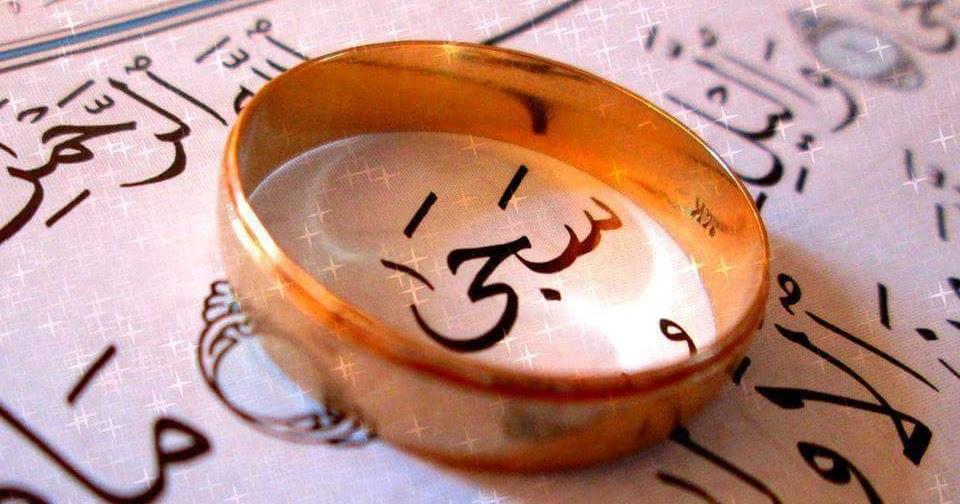 صورة اسماء بنات اسلاميه , اجدد اسماء البنات