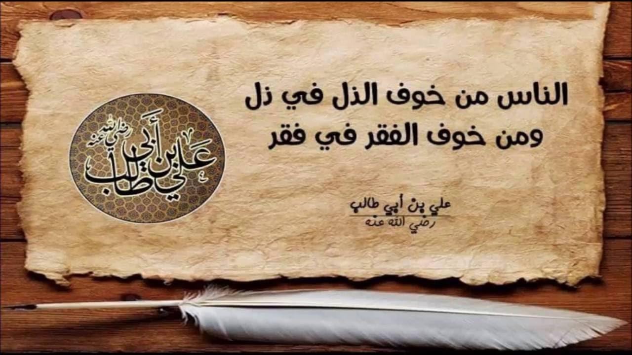 صورة حكم واقوال دينيه , معلومات دينية جيدة