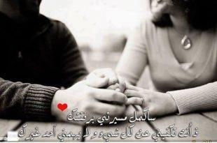 صورة اجمل كلام حب للحبيبة , كلمات رومانسية للاحباب