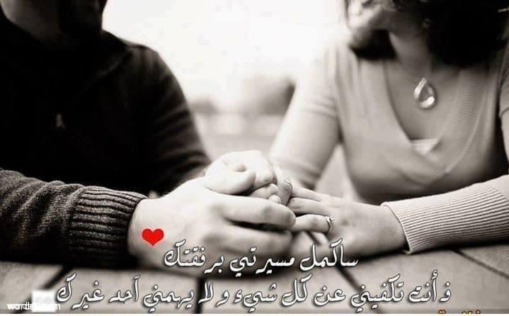 صور اجمل كلام حب للحبيبة , كلمات رومانسية للاحباب