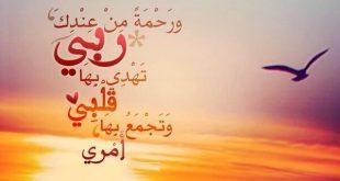صور خواطر دينية فيس بوك , اجمل الكلمات الدينية