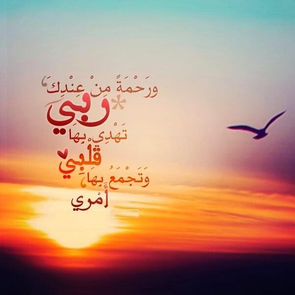 صورة خواطر دينية فيس بوك , اجمل الكلمات الدينية