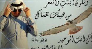 صور شعر مدح النفس قصيره , اجمل اشعار المدح
