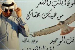 صورة شعر مدح النفس قصيره , اجمل اشعار المدح