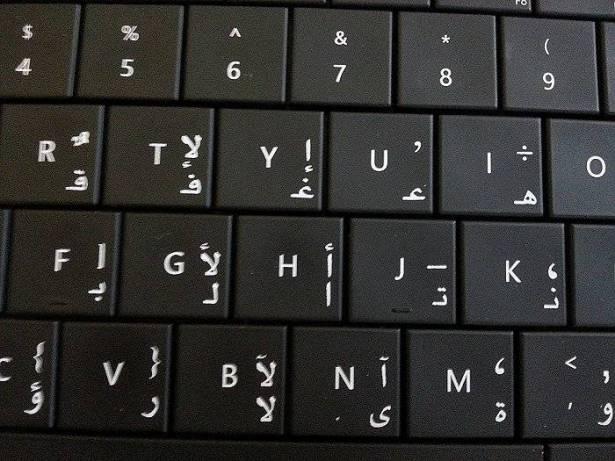 تحميل برنامج الكتابة على الكيبورد