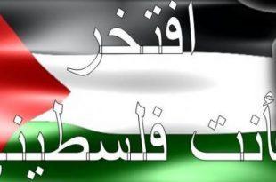 صورة عبارات عن فلسطين , كلمات عن الوطن