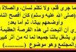 بالصور مقدمة مواضيع تعبير , اجمل مقدمة للغة العربية 12689 2 110x75