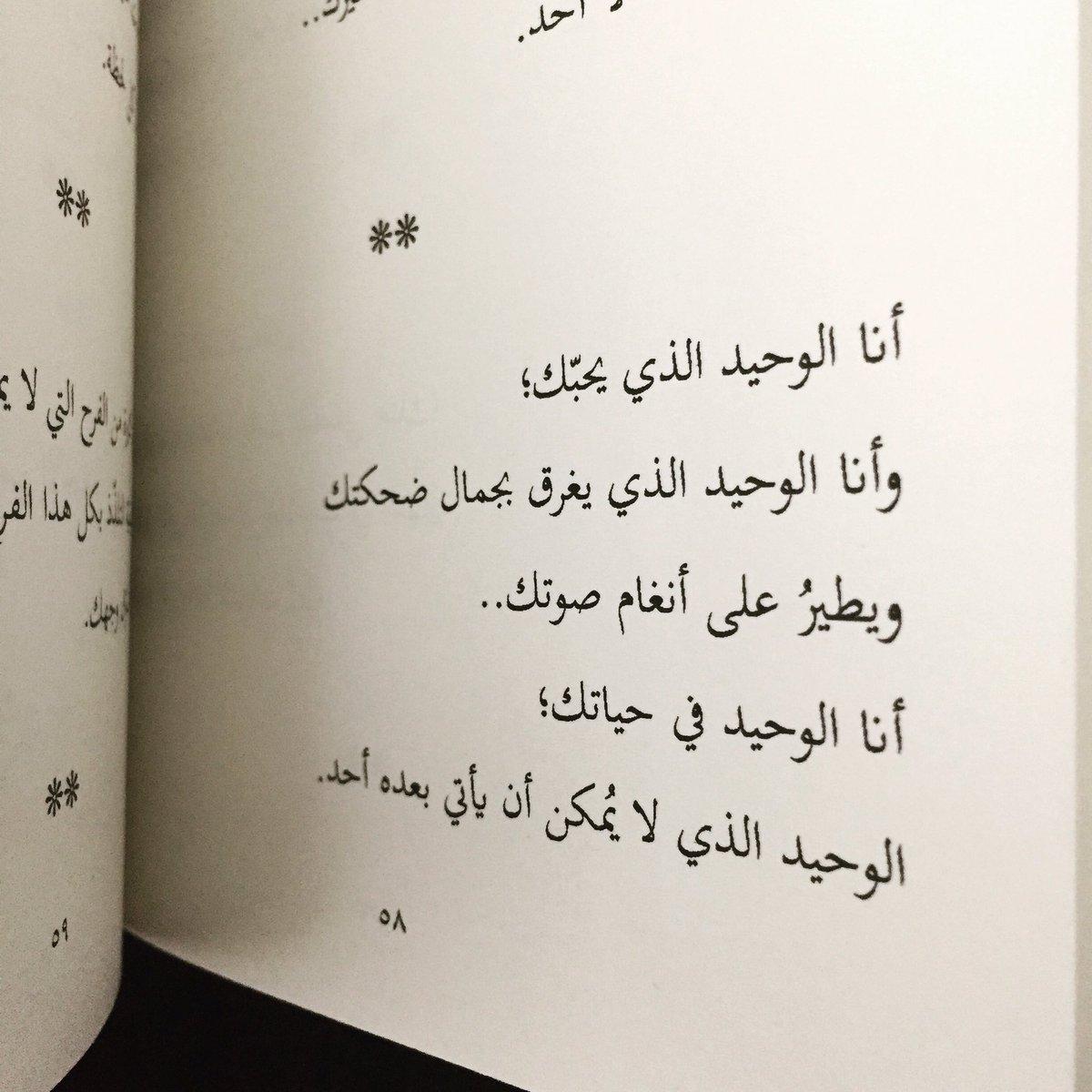 صورة جمل عن الحب قصيرة , كلمات جميلة حب 12690 11