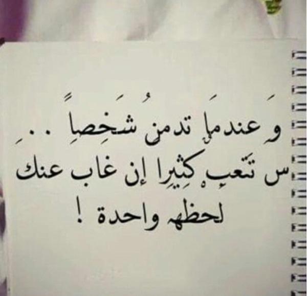 صورة جمل عن الحب قصيرة , كلمات جميلة حب 12690 13