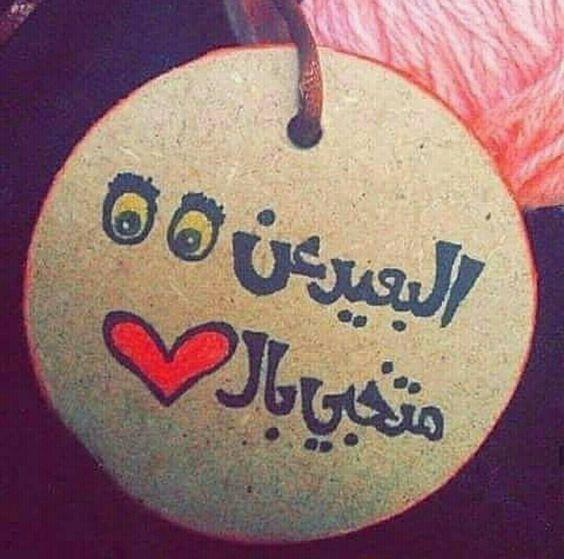 صورة جمل عن الحب قصيرة , كلمات جميلة حب 12690 15