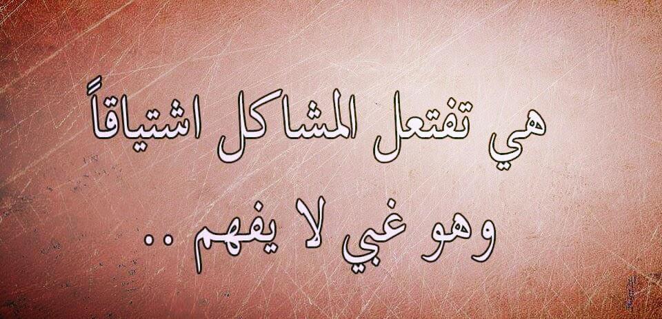 صورة جمل عن الحب قصيرة , كلمات جميلة حب 12690 16