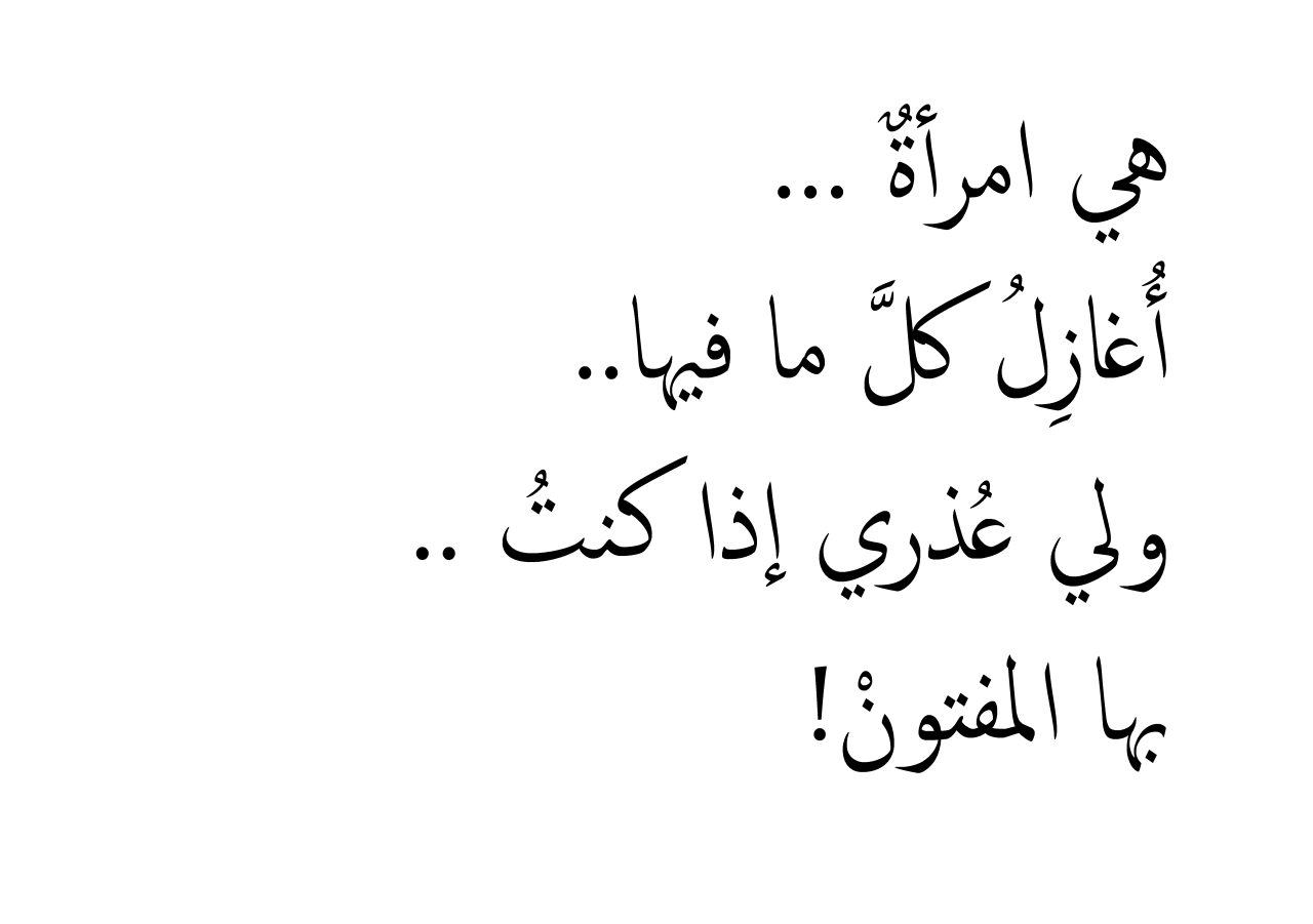 صورة جمل عن الحب قصيرة , كلمات جميلة حب 12690 2