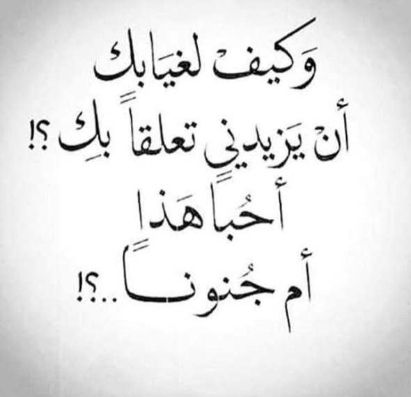 صورة جمل عن الحب قصيرة , كلمات جميلة حب