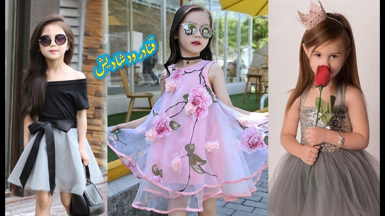 بالصور اجمل ملابس بنات اطفال , احدث تصاميم شيك للاطفال 12714 3