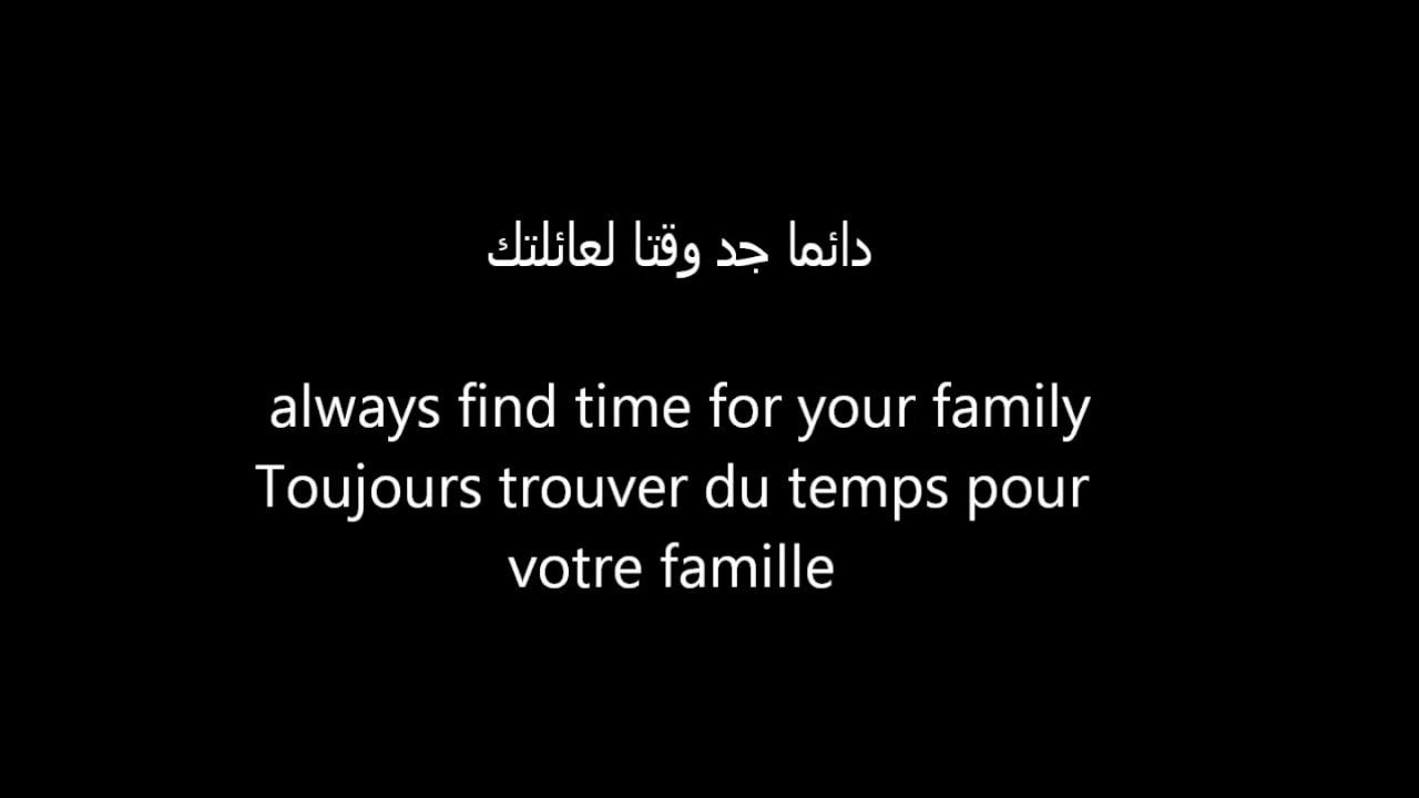 بالصور حكمة اليوم بالفرنسية , كلمات جميلة بالفرنسية 12718 2