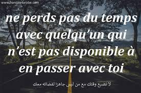 بالصور حكمة اليوم بالفرنسية , كلمات جميلة بالفرنسية 12718 5