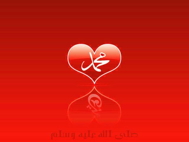 بالصور صور اسم محمد رومانسيه , اجمل صور لاسم محمد 12729 1