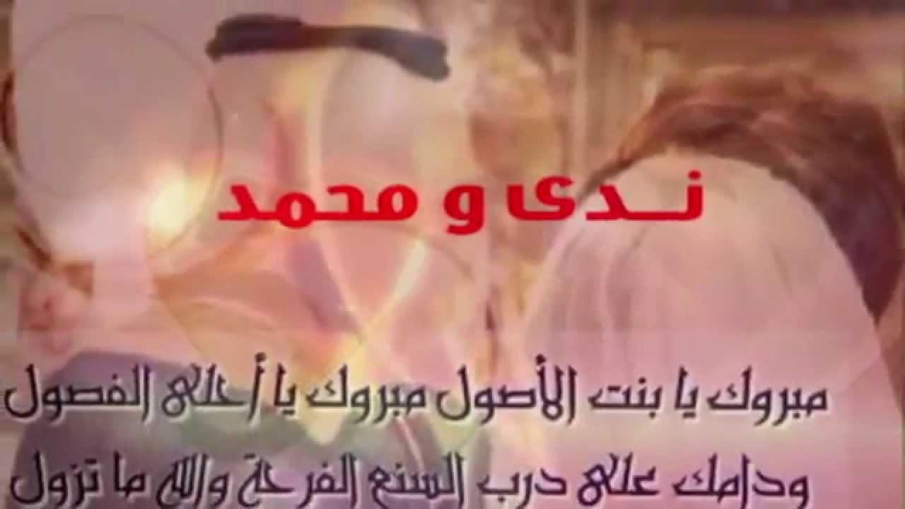 بالصور صور اسم محمد رومانسيه , اجمل صور لاسم محمد 12729 4