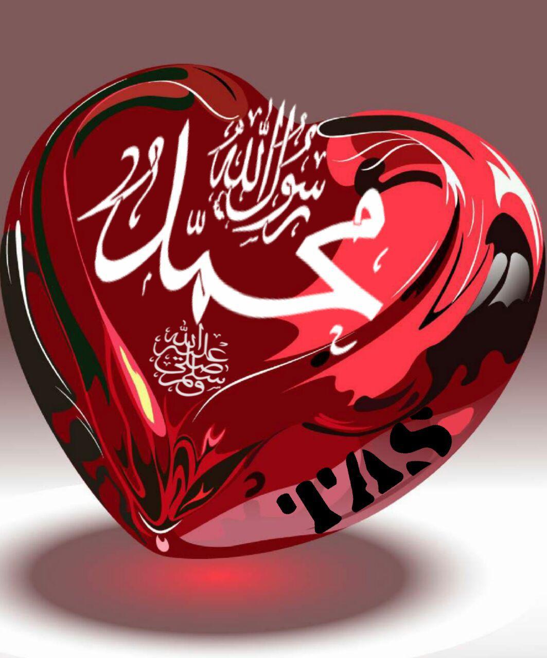 بالصور صور اسم محمد رومانسيه , اجمل صور لاسم محمد 12729 5