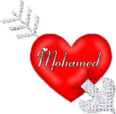بالصور صور اسم محمد رومانسيه , اجمل صور لاسم محمد 12729 7
