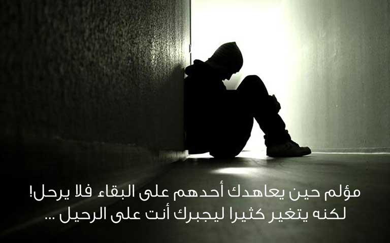 بالصور صور حزينة بكلام , كلمات حزينة مبكية 12813 6
