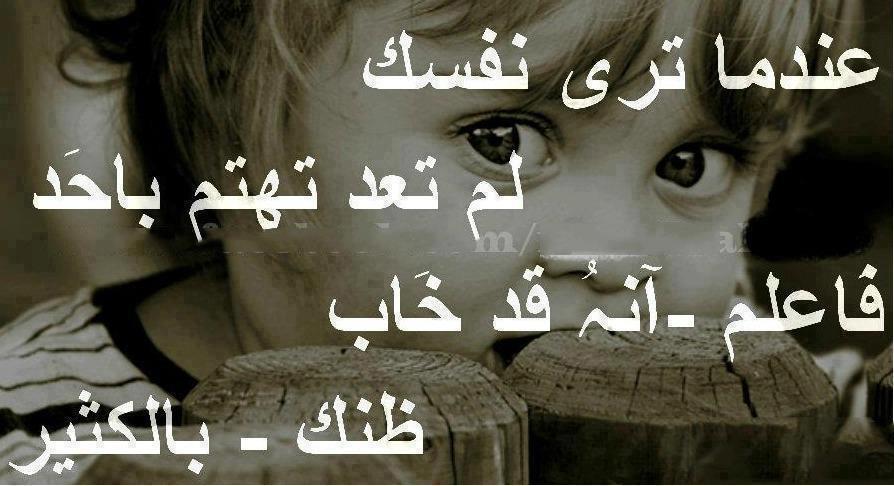 صورة صور حزينة بكلام , كلمات حزينة مبكية