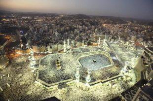 صورة احدث الصور للمسجد الحرام , صور جديدة عن المسجد الحرام