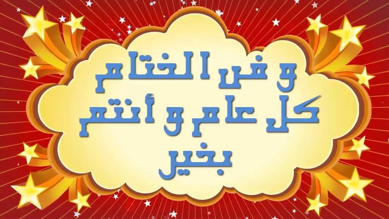 بالصور مسجات عيد الاضحي , اجمل رسائل للعيد 12849 10