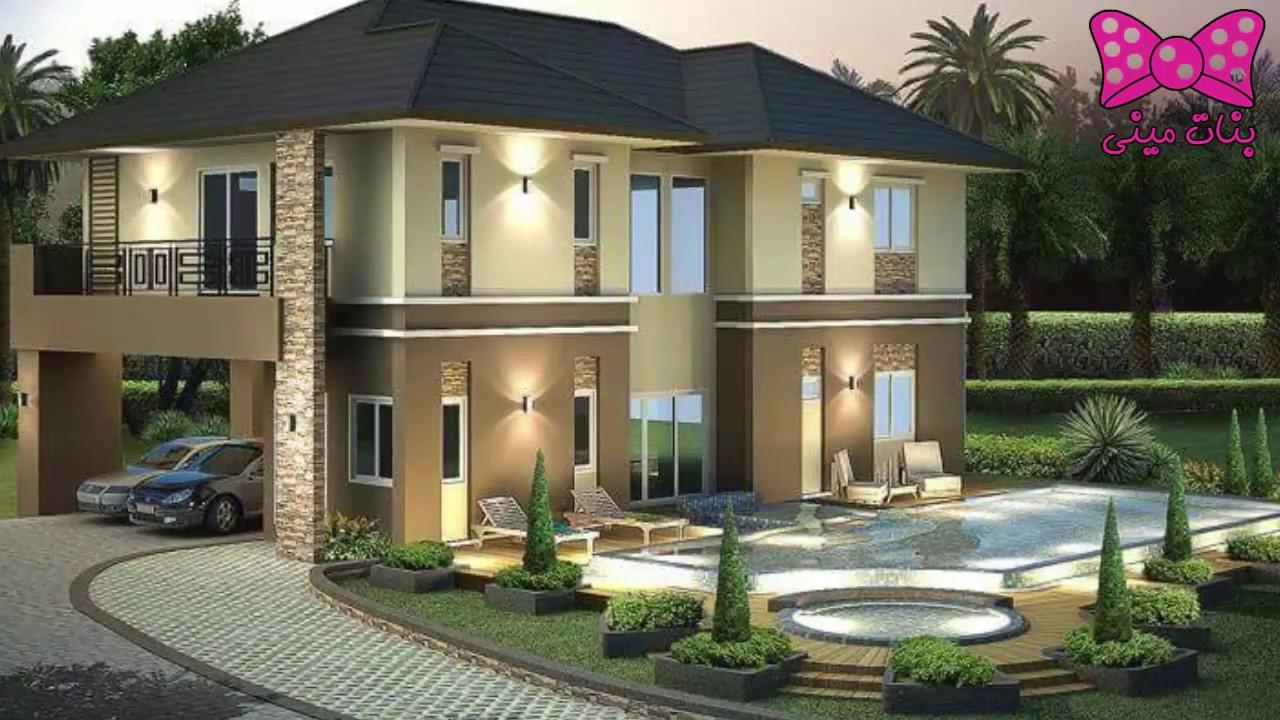 صور تصميم منازل من الداخل والخارج , اجمل التصاميم المنزلية